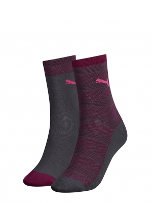 Sock Stripe 2-pack