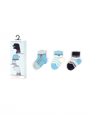 Baby Giftbox Newborn 3 Pack