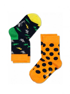 2 Pack Jungle Sock