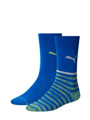 Run Free Stripe 2-Pack
